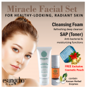 Esungcho Skincare Starter Kit -Young Skin, Free Exclusive Cosmetic Pouch