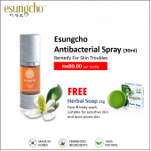 Esungcho Natural Herbal Antibacterial Spray 30ml - for Ezcema, Skin Rashes, Psoriasis, Athlete's Foot, Insect Bites, Allergy Skin Disease Treatment (FREE Herbal Soap)