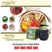 [BUY 1 FREE 1] Esungcho Korean Fermented Chili Pepper (Gochujang) Hot Paste 125g - Healthy Condiment
