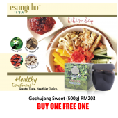 [BUY 1 FREE 1] Esungcho Korean Fermented Chili Pepper (Gochujang) Sweet Paste 500g - Healthy Condiment