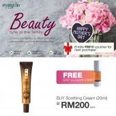 Esungcho Soothing Cream - Skin Repair & Protection, FREE SAP (Toner)