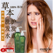 Esungcho Hair Shampoo + Hair Treatment, FREE Enoji Health Care Bracelet